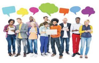 Ενημερωτικό φυλλάδιο Growing Social