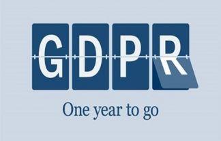 Εκδήλωση GDPR