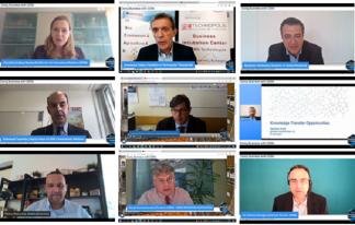 Με απόλυτη επιτυχία ολοκληρώθηκε το Διαδικτυακό Συνέδριο με θέμα: «Doing Business with CERN»