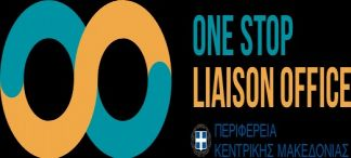 RIS3 One Stop Liaison Office