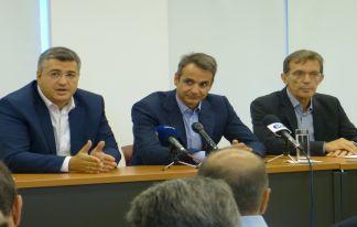 Στην Τεχνόπολη Θεσσαλονίκης ο Κυριάκος Μητσοτάκης