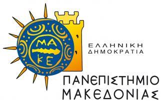 Ημερίδα με θέμα: Τεχνολογική καινοτομία στις θερμοκοιτίδες της Θεσσαλονίκης