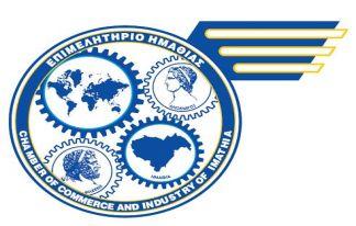 Ημερίδα με θέμα: Προοπτικές & τρόποι ενίσχυσης νεοφυών επιχειρήσεων  (start ups)  στην Περιφέρεια Κεντρικής Μακεδονίας