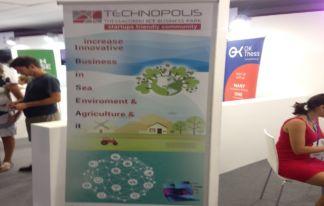 H Technopolis ICT Βusiness Park SA συμμετείχε στην 84η ΔΕΘ