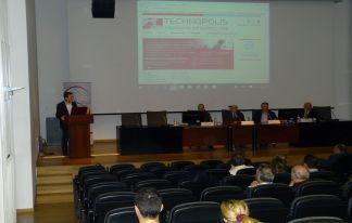 Στην Ξάνθη αύριο η ενημέρωση για  τη συνεργασία Τεχνόπολης - CERN