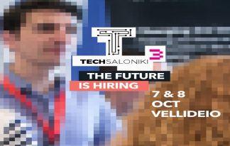 H DataScouting δυναμικά στο 3ο TechSaloniki