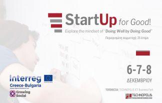 StartUp For Good! 6-8/12/2019