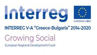 """Διήμερη εκδήλωση  στο πλαίσιο του έργου """"Growing Social"""" στην Τεχνόπολη"""