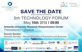 5o Technology Forum 2018