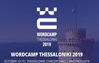 WordCamp Thessaloniki 2019